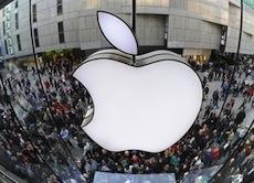 Apple Financier Apple dans le top 50 des entreprises américaines