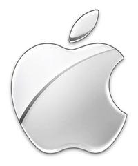 Apple Logo1 Apple : 2,5 millions de dollars en faveur de La Croix Rouge