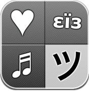 Capture d'écran 2011 05 12 à 22.20.38 10 codes à gagner de Special symbols for Facebook et Email (0,79€)