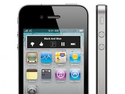 ios 5 widget iOS5 : Des widgets au programme ? Les différents concepts en images