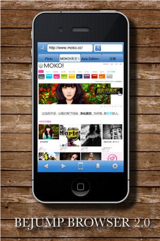 BeJump browser 2.0 Les bons plans de lApp Store ce dimanche 26 juin 2011 (Bonnes Apps)