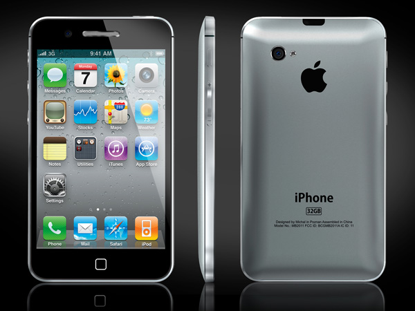 Concept iphone 5 alu Production de liPhone 5 : 15 millions dexemplaires pour septembre