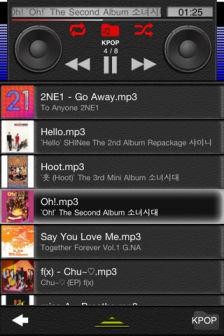 EZM3 player [EDIT] Les bons plans de lApp Store ce mercredi 29 juin 2011