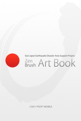IMG 1658 Zen Brush Art Book   une application pour soutenir le Japon (0,79€)