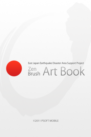 IMG 1658 Zen Brush Art Book   une application pour soutenir le Japon (0,79€)