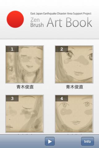 IMG 1659 Zen Brush Art Book   une application pour soutenir le Japon (0,79€)