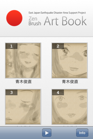 IMG 1659 Zen Brush Art Book   une application pour soutenir le Japon (0,79€)