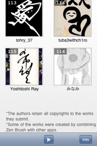 IMG 1663 Zen Brush Art Book   une application pour soutenir le Japon (0,79€)