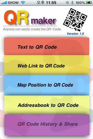 QR Maker Les bons plans de lApp Store ce mardi 21 juin 2011