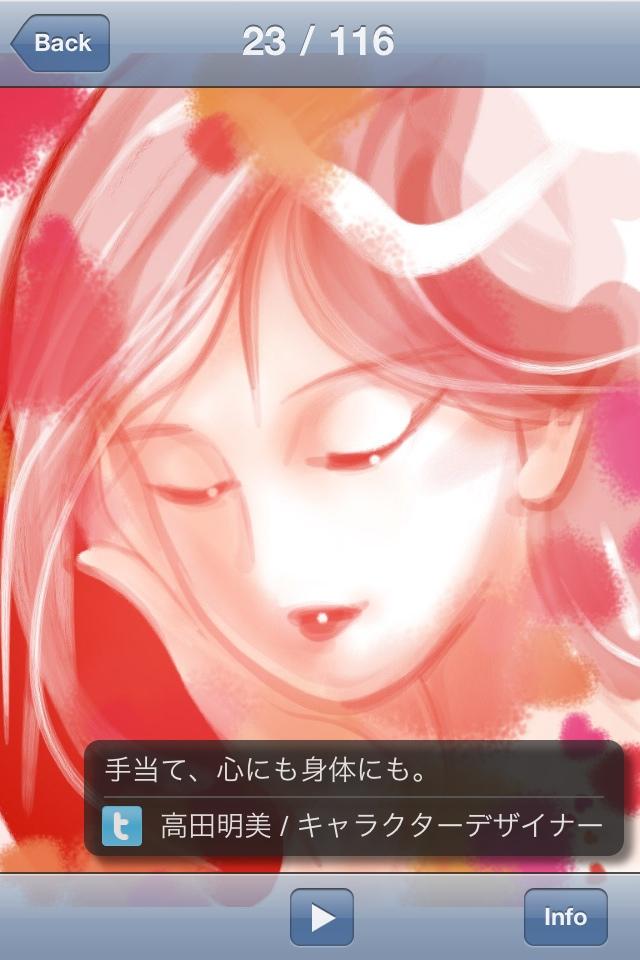 ScreenShot002 Zen Brush Art Book   une application pour soutenir le Japon (0,79€)