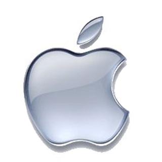 apple logo Ouverture dun Apple Store à Rennes ? Non, un Apple Store Reseller