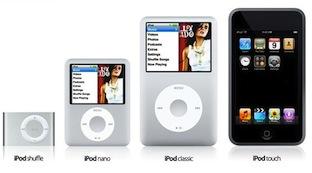 iPods1 Apple veut racheter le nom de domaine iPods.com