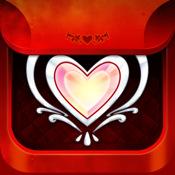 mzl.oawdjadb.175x175 75 5 codes à gagner de My Love   Ne négligez plus votre amoureux/amoureuse (2,39€)