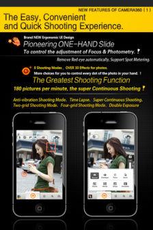 Camera 360  [MÀJ] Les bons plans de lApp Store ce vendredi 22 juillet 2011