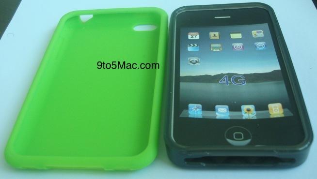 Coque iPhone5 2 Les coques pour iPhone 5 deviennent réelles !