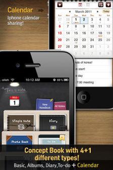 This is note [MÀJ] Les bons plans de lApp Store ce jeudi 21 juillet 2011 (Bonnes Apps)