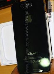 iPhone5 3D Stéréoscopique LiPhone 5 doté dun écran 3D et dun double objectif ?
