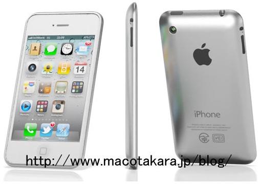 iphone 5 concept Les coques pour iPhone 5 deviennent réelles !