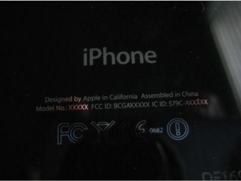 iphone4proto 1 Un prototype diPhone 4(s) en vente sur eBay pour 2000$