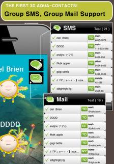 Aquacontacts [MÀJ] Les bons plans de lApp Store ce jeudi 4 août 2011