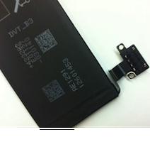 Batterie iPhone 5 copie [Dossier] Un résumé de toutes les nouveautés possibles pour liPhone 5 !