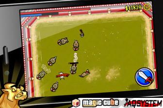 Bullfighting heroe Les bons plans de lApp Store ce mercredi 10 août 2011 (Bonnes Apps)