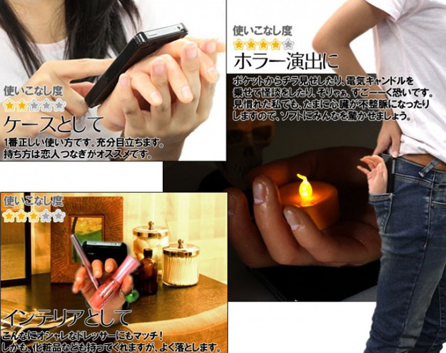 Japanese Hand iPhone Case 3 [Insolite] Quand une coque iPhone vous prend par la main !