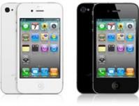 iphone4 2 e1365963165545 La prime à la casse favorable à liPhone 4 en Inde