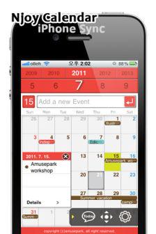 njoy calendar Les bons plans de lApp Store ce mardi 16 août 2011