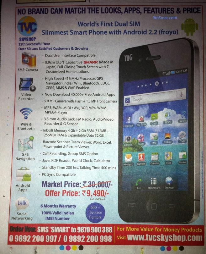 photo 1 LiPhone 4 utilisé par Samsung et Nokia !