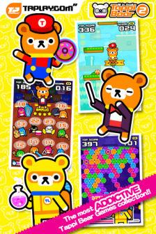 tapi bear all in one Les bons plans de lApp Store ce mardi 16 août 2011