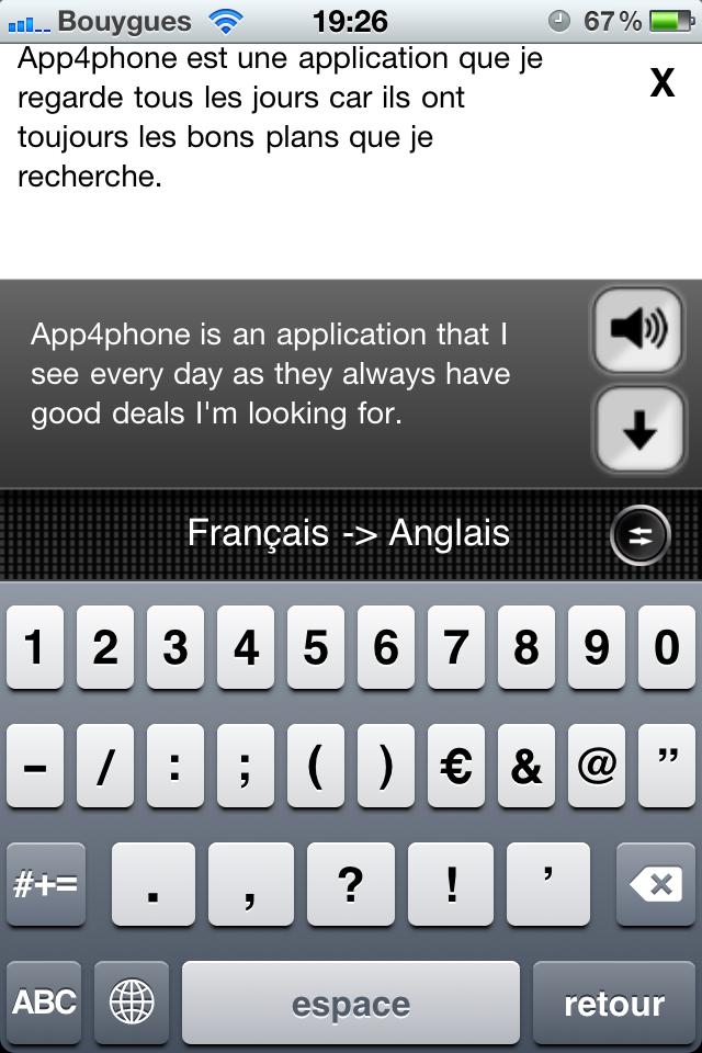 test mon traducteur pro ecran tape de texte Test de mon traducteur pro   Parlez 52 langues simplement