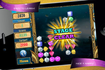 ultimate gem Les bons plans de lApp Store ce vendredi 5 août 2011