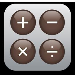 Calculatrice Astuce : Les fontionnalités cachées de la Calculatrice de liPhone !