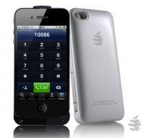 Accessoire 2SIM B Accessoire : 2 SIM dans un iPhone 4/4S cest possible !