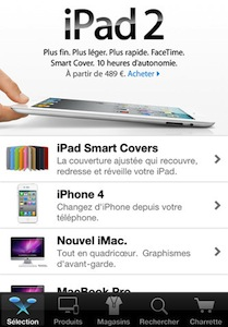 App Store application1 Lapplication Apple Store passe en V2 !