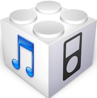 Beta iOS 5.0.1 disponible en Beta pour les développeurs, avec des améliorations au niveau de lautonomie !