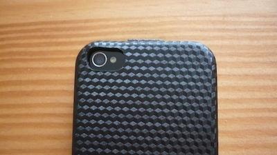 CcrsCaseCroxFlipCase015 Concours : une Coque CaseCrown Flip Carbon pour iPhone 4/4S à gagner (12€)