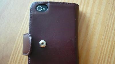 CcrsEtuiCuiriPhone014 Concours: Un étui en cuir de chez MapiCases pour iPhone 4 et 4S à gagner ! (37€)