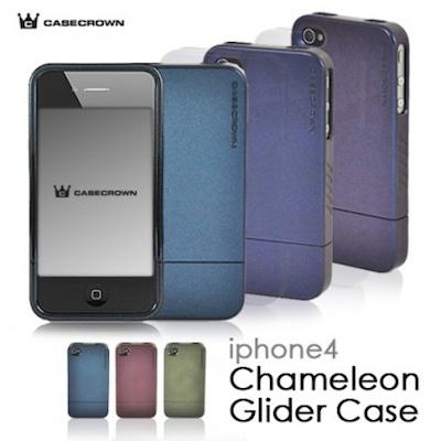 CcrsGliderCase001 Concours : Une coque Chameleon Glider Case pour iPhone 4 à gagner (24€)