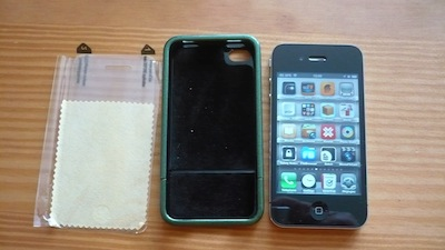 CcrsGliderCase008 Concours : Une coque Chameleon Glider Case pour iPhone 4 à gagner (24€)