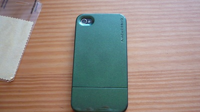 CcrsGliderCase011 Concours : Une coque Chameleon Glider Case pour iPhone 4 à gagner (24€)