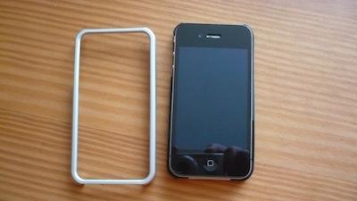 CcsCCPolycarbonate008 Concours : Une coque CaseCrown Polycarbonate pour iPhone 4/4S à gagner (21€)
