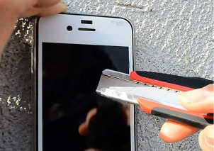 Hendrix Concours: Une Protection Indestructible Hendrix Guard pour iPhone 4/4S à gagner (39,95€)
