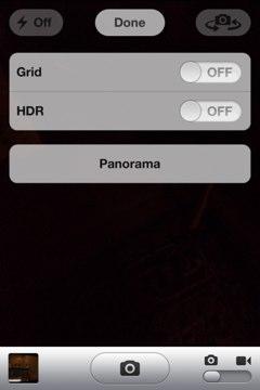 Panorama 1 iOS5 : Un mode panorama encore dans les cartons ?