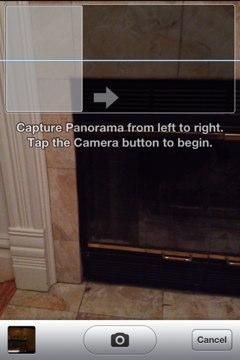 Panorama 2 iOS5 : Un mode panorama encore dans les cartons ?