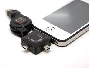 brainwizz 3 Découvrez le Câble de recharge universel pour liPhone et les autres appareils (14,95€)