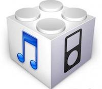 iOS BETA iOS 5.1 disponible en Beta pour les développeurs