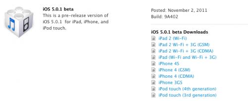 iOS5.0.1 500x204 iOS 5.0.1 disponible en Beta pour les développeurs, avec des améliorations au niveau de lautonomie !