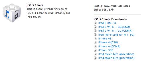 iOSBeta release iOS 5.1 disponible en Beta pour les développeurs